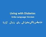 Living with Diabetes (Dubbed into Urdu)