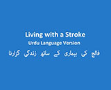 Living with a Stroke (Dubbed into Urdu)