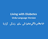 Living with Diabetes (Dubbed into Urdu)